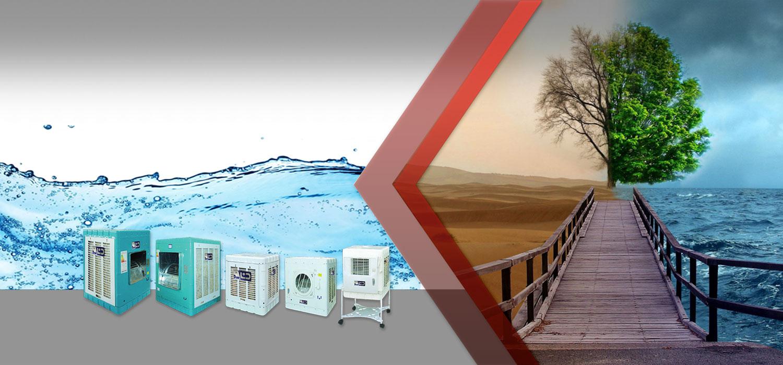 دنا-گستر-دنا-تولید-کننده-انواع-اجاق-گاز-رومیزی-صغحه-ای-فر-طرح-فر-آبگرمکن-دیواری-مخزنی-برقی-کولر-آبی-شهرضا-اصفهان